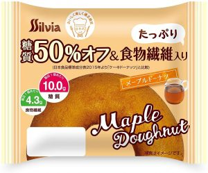 Amazon/低脂肪ドーナツ