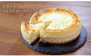 Amazon/天空のチーズケーキ