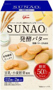 Amazon/江崎グリコ (糖質50%オフ)SUNAO(スナオ) 発酵バター 62g×5個 低糖質(ロカボ) お菓子 クッキー(ビスケット)