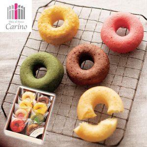 amazon/カリーノ カラフル 焼 ドーナツ 8個