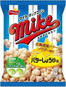 amazon/フリトレー マイクポップコーン バターしょうゆ味 50g×12袋
