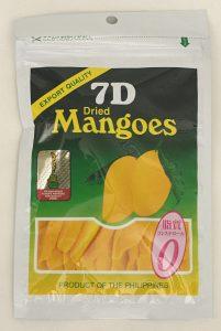 amazon/7Dドライマンゴー (5袋)